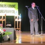 Karaoke 1